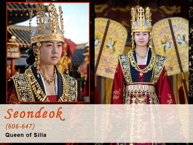 Costume Candidate for 2013: Seondeok