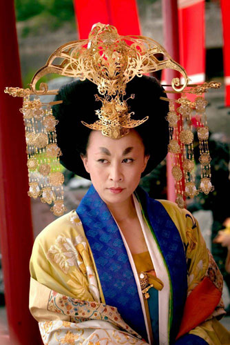 a biography of the empress of china wu Empress wu zetian tang dynasty china ad) the only female monarch in  chinese history, wu zetian was the cairen, a fifth grade concubine of the tang.