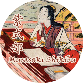 Murasaki Shikibu.  One of 20 designs in our Notable Women category.