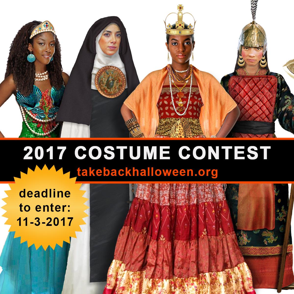 2017 Costume Contest