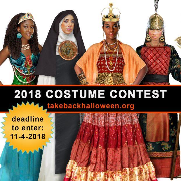 2018 Costume Contest